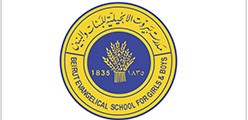 Beirut Evangelical School for Girls and Boys – Rabieh