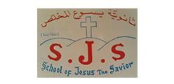 School of Jesus the Savior