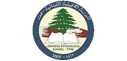 Lebanese Evangelical School- Tyre