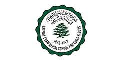 Tripoli Evangelical School for Girls and Boys