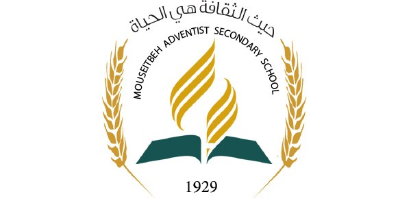 Adventist Secondary School Moussaitbeh