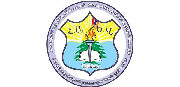 Armenian Evangelical Secondary School Anjar
