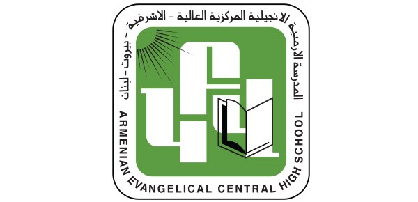 Armenian Evangelical Central High School