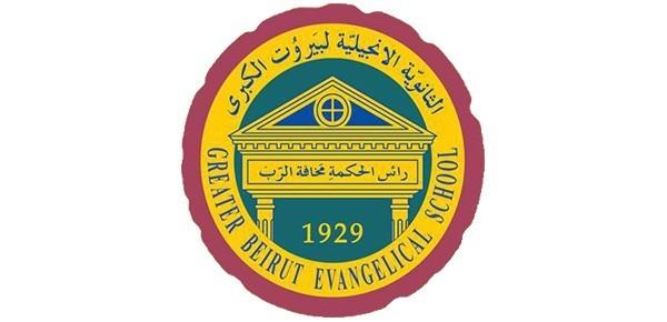 Greater Beirut Evangelical School